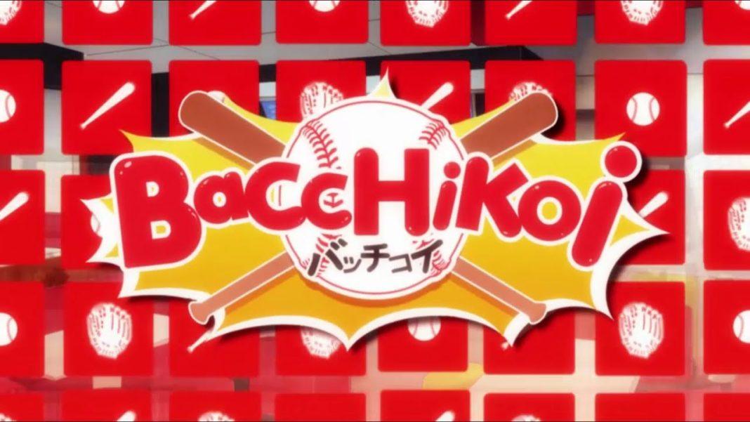 bacchikoi-logo