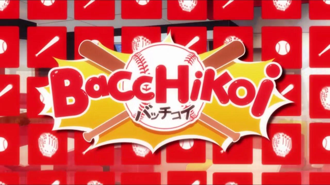Uncensored Bacchikoi Playlist Master List
